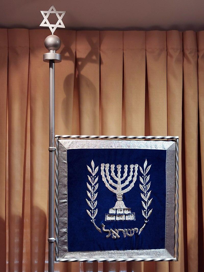 דגל הנשיא חיים וייצמן בשרונה