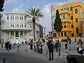 PikiWiki Israel 6524 bialik square in tel-aviv.jpg