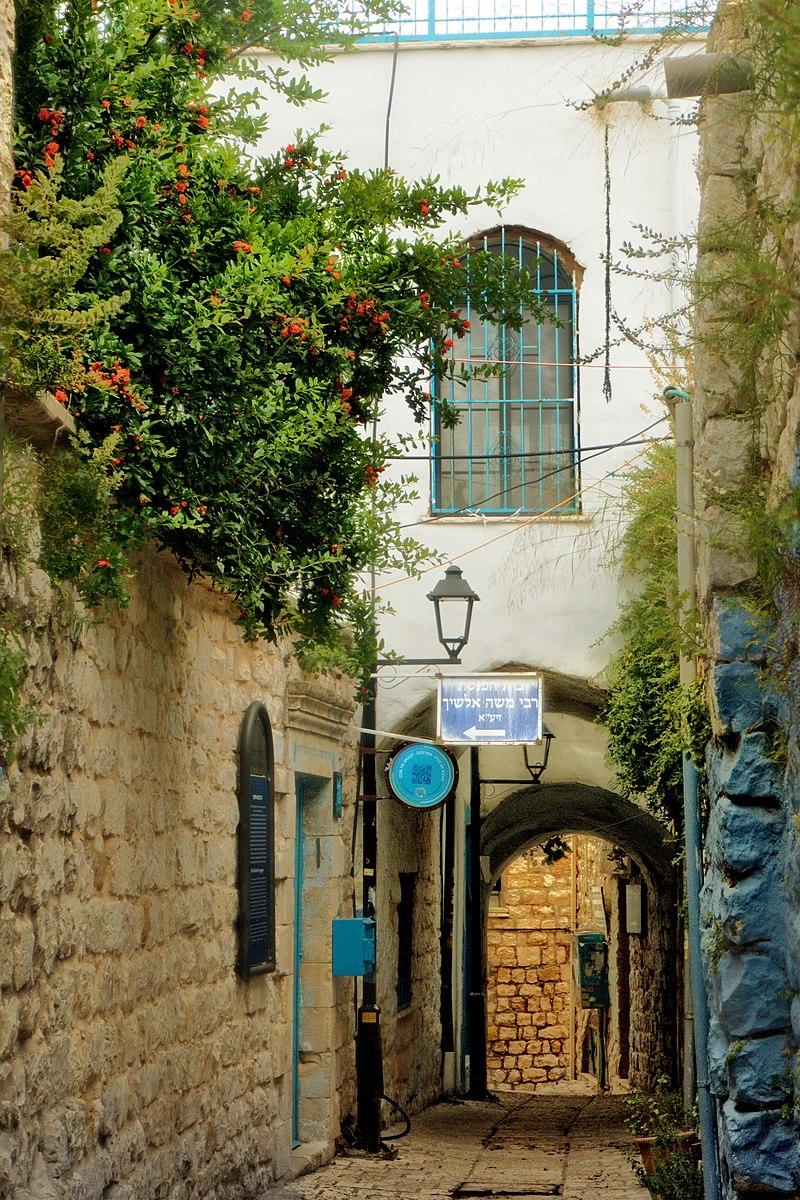 צפת העתיקה,חלונות ופתחים