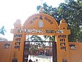 Pindeshwor Temple-Dharan 36.jpg