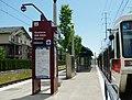 Platform looking east at Quatama Station - Hillsboro, Oregon.JPG