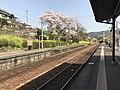 Platform of Onoya Station 2.jpg