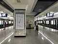 Platform of Wangjiadun Station 2.jpg