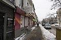 Podil, Kiev, Ukraine, 04070 - panoramio (111).jpg