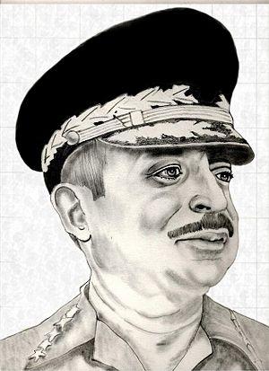 Policarpo Paz García - Sketch of Policarpo Paz García