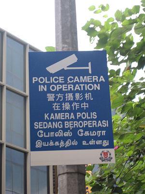 Police camera warning
