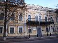 Poltava Abaz House.JPG