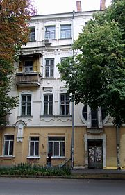 Poltava Stritenska (Komsomolska) Str. 27 Apartment House (DSCF4371).jpg