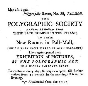 Joseph Booth (actor) - Polygraphic Society 1792 advertisement from The Critical Review