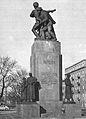 Pomnik Braterstwa Broni w Warszawie 001.jpg