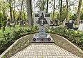 Pomnik ofiar wielkiego głodu na Ukrainie na cmentarzu prawosławnym w Warszawie.jpg