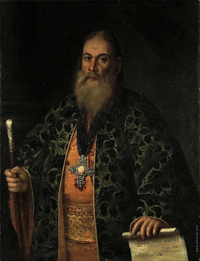 A Russian archpriest in his street clothes - Feodor Dubyansky, confessor to the Empress Elizabeth and Catherine II (the portrait of Alexei Antropov, 1761) Portrait of Father Fyodor Dubyansky.jpg