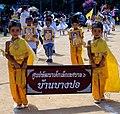 Portraits-of-Vajiralongkorn-and-Bhumibol-at-SportsDay-2017 IMG 8768.jpg