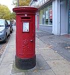 Post box on Myrtle Street, Liverpool.jpg