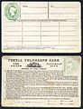 Postal Telegraph Card 22mm Coat of Arms Dated 26.1.72.jpg