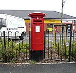 Postbox at The Crescent Post Office, Speke.jpg