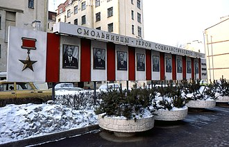 Hero of Socialist Labour - Street decoration with portraits of Heroes of Socialist Labour. Leningrad, 1984.