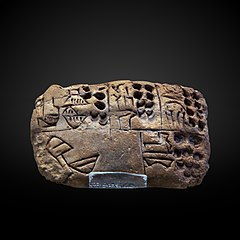 Precuneiform tablet-AO 29560