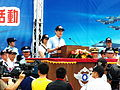 President Ma Speech in Chiayi Air Force Base Open Day 20120811b.jpg
