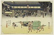 Print, Kusatsu, A Station Famous for its Rice Cakes, in The Fifty-Three Stations of the Tokaido Road (Tokaido Gojusan Tsugi-no Uchi), ca. 1834 (CH 18608915).jpg