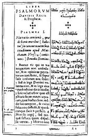 François Savary de Brèves - Latin-Syriac psalter by Gabriel Sionita, 1625, printed by Antoine Vitré with the fonts of François Savary de Brèves.