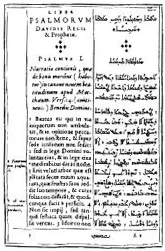 François Savary de Brèves - Latin-Syriac psalter by Gabriel Sionita, 1625, printed by Antoine Vitré with the fonts of François Savary de Brèves.