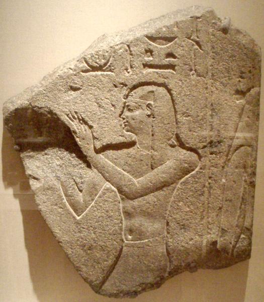 File:PtolemyIIPhiladelphos-RedGraniteRelief BrooklynMuseum.png