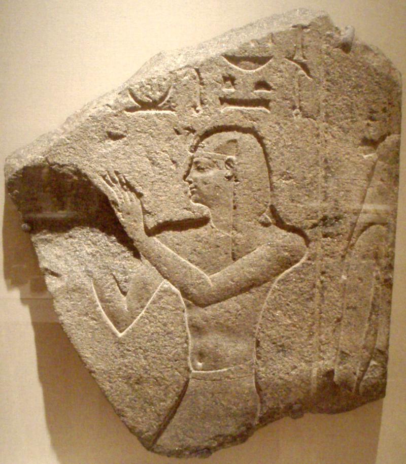 PtolemyIIPhiladelphos-RedGraniteRelief BrooklynMuseum.png