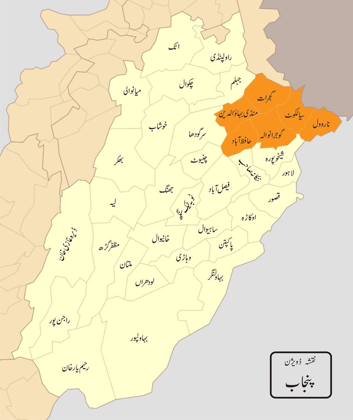 Gujranwala Division Wikipedia