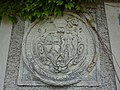 Pyhra Pfarrhof Wappen.jpg