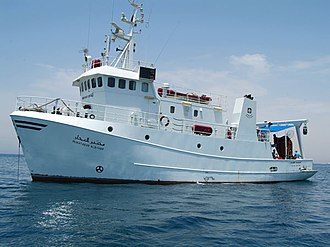 Qatar University - The research vessel used by the Qatar University Environmental Studies Center in 2005