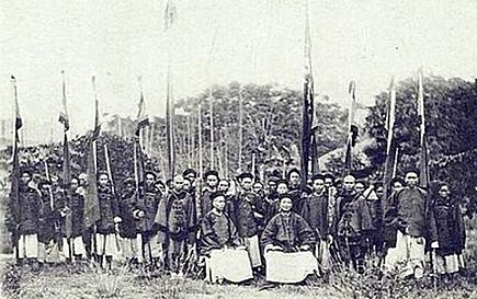 Chinese regular soldiers photographed during the Sino-French war Qing army Sino-French war.jpg