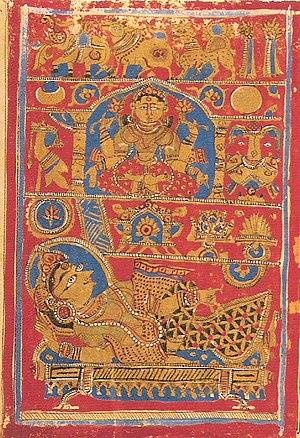 Trishala - Kalpa Sūtra miniature of Queen Trishala (bottom) and her auspicious dreams, c. 1472.