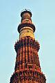 Qutub Minar 031.jpg
