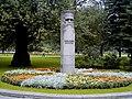 Rīga, K. Barona piemineklis Vērmaņdārzā 2000-08-31 - panoramio.jpg
