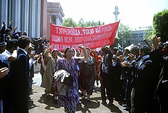 Tajik men and women rally on Ozodi square in Dushanbe shortly after independence, 1992. RIAN archive 466493 Rally on Ozodi square.jpg