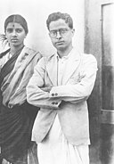 RK Narayan and his wife Rajam.jpg
