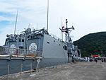 ROCN Tzu I (PFG-1107) Shipped in No.12 Pier of Zhongzheng Naval Base Right Rear View 20130504a.jpg