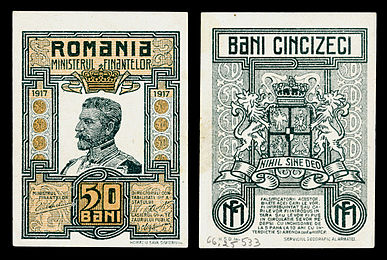 Ferdinand I depicted on a 50 bani fractional note (1917)