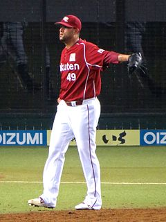 Rhiner Cruz Baseball player from Dominican Republic