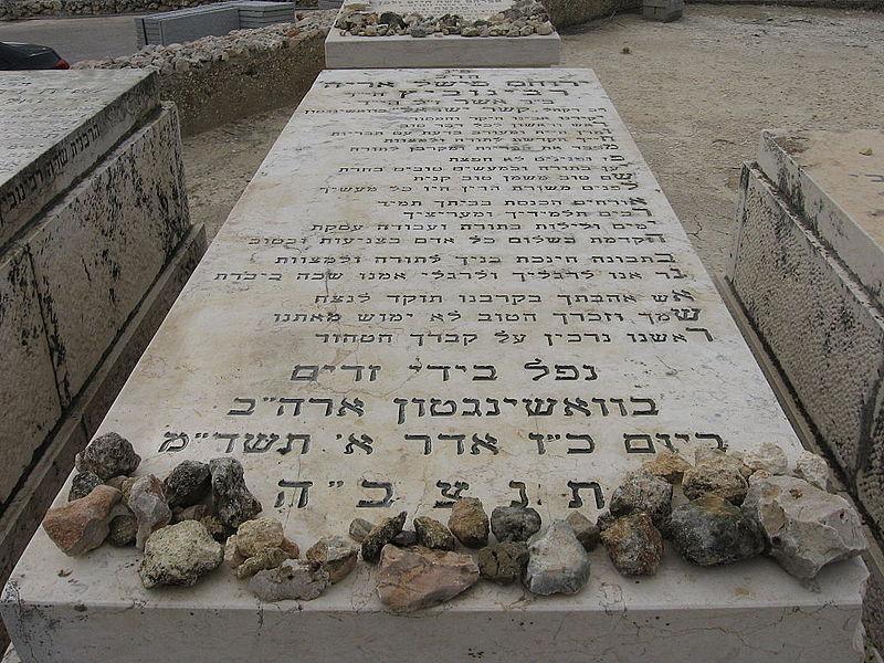 Rabbi Philip Rabinowitz%27s Tombstone.jpg