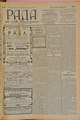 Rada 1908 018.pdf