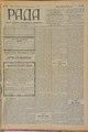 Rada 1908 113.pdf