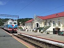 Railway station in Nakhodka.JPG
