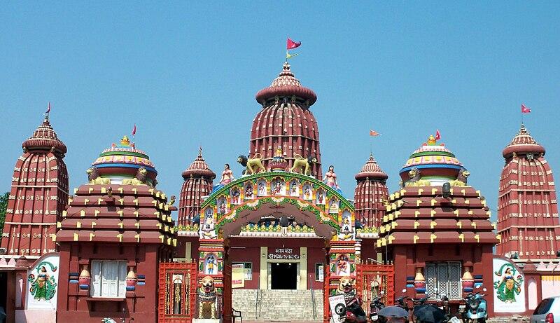 File:Ram Mandir, Bhubaneswar.jpg