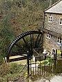 Ramsdale Mill - geograph.org.uk - 382417.jpg