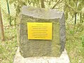 Rangsdorf - Stauffenberg Denkmal - geo.hlipp.de - 35228.jpg