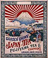 Ranji, label of Japanese green tea - Rising Sun on Mt. Fuji design.jpg