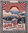 Ranji, label of Japanese green tea - Rising Sun on Mt. Fuji design.jpg