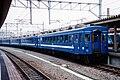 Rapidtrain Kaikyo pc50-5000 Hakodate.jpg